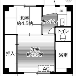 🌻⭐初期費用3万円!⭐🌻⭐成島駅徒歩5分⭐🌻💰FR、キャッシュバ...