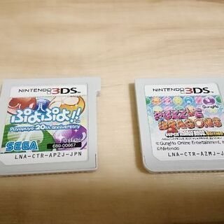 3DS ソフト2点セット 他フリマ売却済み