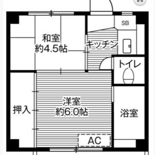 🌻⭐初期費用2万円!⭐🌻⭐成島駅徒歩5分⭐🌻💰フリーレント、キャ...