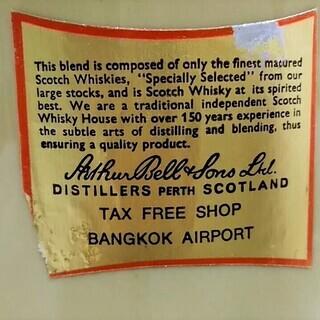 ★★空き瓶のみ!!45年くらい前「BELL'S(ベル)」スコッチウイスキー・インテリアなどに★★ − 山口県