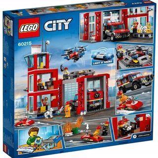 レゴ 消防署 60215