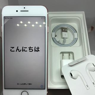 iPhone7  SIMフリー 付属品完備