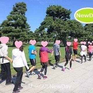 🍃皇居ランのスポーツコン!🔵趣味別の恋活・友活イベント開催中!🍃