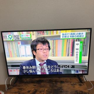 【取引成立】アイリスオーヤマ テレビ 40型 Fiona 2020年製