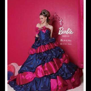 Barbieカラードレス(ウェディング用)