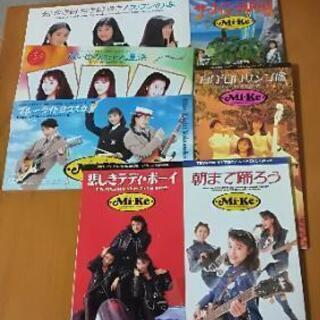 Mi-Ke ミケ CD シングル7枚セット♪