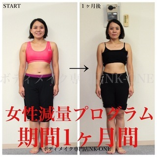 【パーソナルトレーニングモニター大募集⭐️】特別価格50%オフ!...