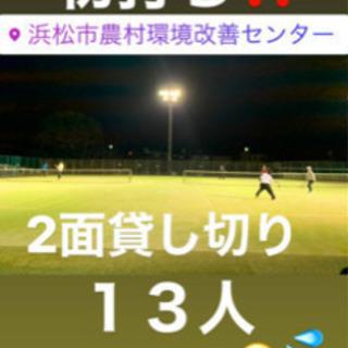 浜松でソフトテニスやりたい方!~beyond~