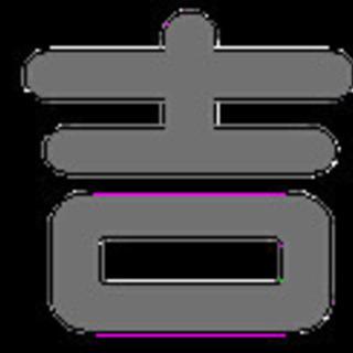Jimdo(ジンドゥー)ホームページ教室「JimdoCafe 吉祥寺」