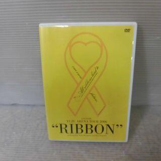中古品 DVD ゆず RIBBON