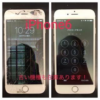 iPhone5〜iPhone11ProMAX