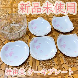【新品未使用】桂由美 かご入ケーキプレートセット