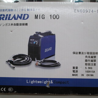 RILAND 半自動溶接機 MIG100 未使用