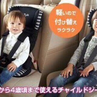 日本育児 トラベルベストECプラス:コンパクトチャイルドシート