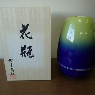 【値下】香蘭社 壺
