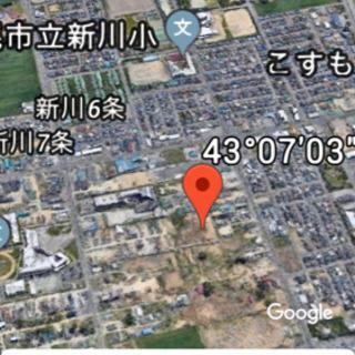札幌市北区新川 貸し土地 資材置き場・事務所・駐車場