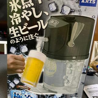 【中古】簡易ビールサーバー