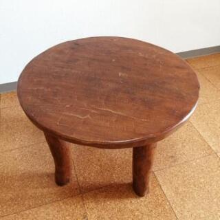 【ご相談中】木製ちゃぶ台