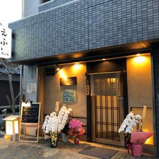 JR茨木駅前 アルバイト大募集 時給1100円