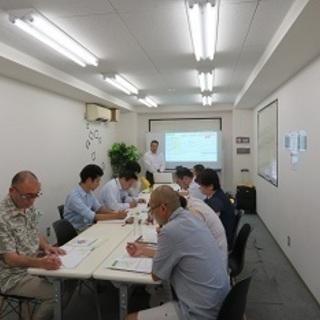終活ガイド検定 船堀 6月27日・7月25日