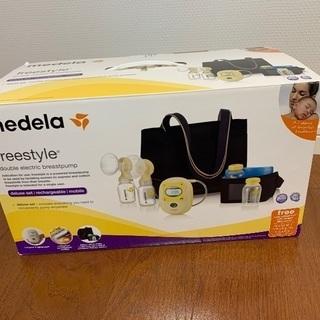 【値下げ】Medela Freestyle ダブルポンプ搾乳機