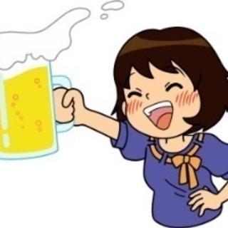 (中止)【3月29日(日)18時〜浜松町駅】週末は超おトク…
