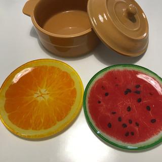 ラージココット&フルーツ皿2枚