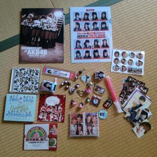 ★お値下げ!★ AKB48 グッズ