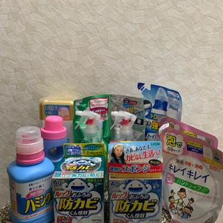 トイレ用洗剤 ハンドソープ 入浴剤 柔軟剤 防カビくん煙剤