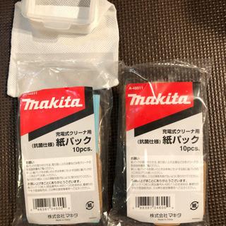 新品未使用☆マキタ 充電式クリーナー用 紙パック20枚andダス...