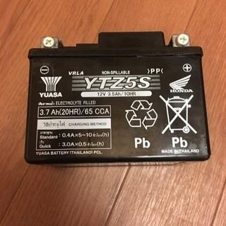 バイクバッテリー YTZ5S ユアサバッテリー