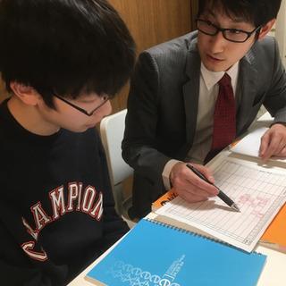 ⭐️元教員がオンライン家庭教師をします⭐️一生使える学習習…
