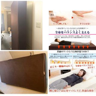 🎖定価29900円🚛配送無料‼️腰痛対策おすすめマットレス⭐️高...