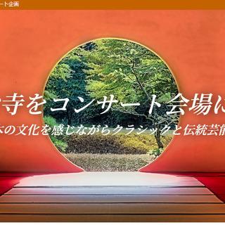 広島の個人事業主様必見!通常15万円の初期費用をが0円になる無料...