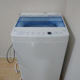 全自動電気洗濯機(1年のみ使用)