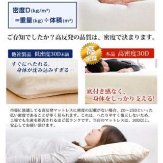🎖定価29900円⭐️配送無料⭐️ 高反発マットレス セミシング...