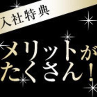 ☆安定高収入☆【金沢市・七尾市】大手企業工場でのお仕事