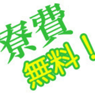☆安定高収入☆【浜田市・大田市】大手企業工場でのお仕事
