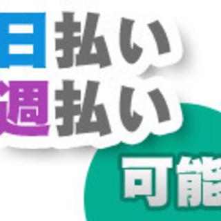 ☆安定高収入☆【岩国市・下松市】大手企業工場でのお仕事