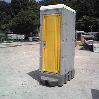 仮設トイレ簡易水洗式【中古品】超お買い得商品!