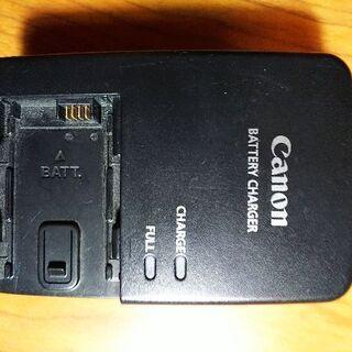 カメラの充電器