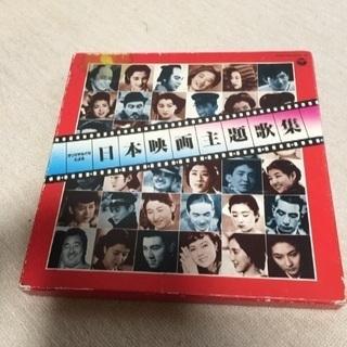 昭和【日本映画主題歌集】カセットテープ