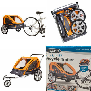自転車用トレーラー 2人乗りベビーカー