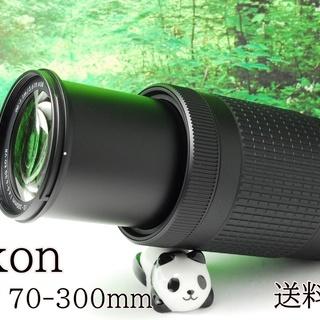 ☆送料無料☆早くて静かな望遠レンズ☆ニコンAF-P DX 70-...