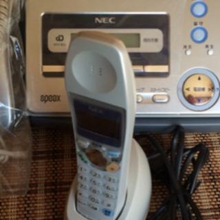 電話機+FAX+子機1台