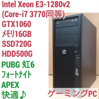 爆速ゲーミング Intel Xeon GTX1060 メモリ16...