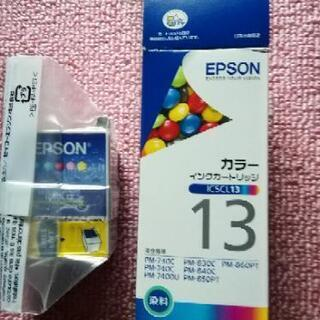 エプソン インク