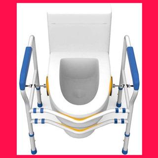 【新品】トイレ立ち上がり補助手すり 固定式 介護 工具不要…