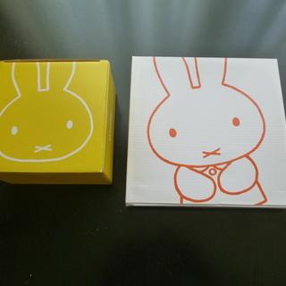 ミッフィ Miffy■ローソン景品■食器■2点セット■未使用