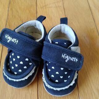 12センチ こども靴